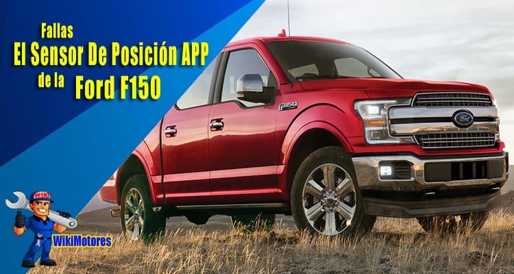 Fallas Con El Sensor De Posicion Del Pedal Del Acelerador De La Ford F150 1